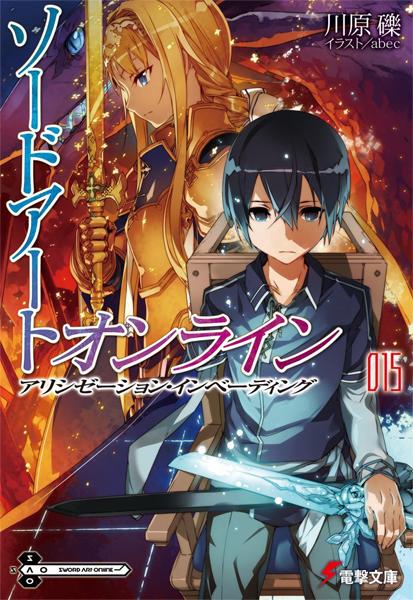 sword15