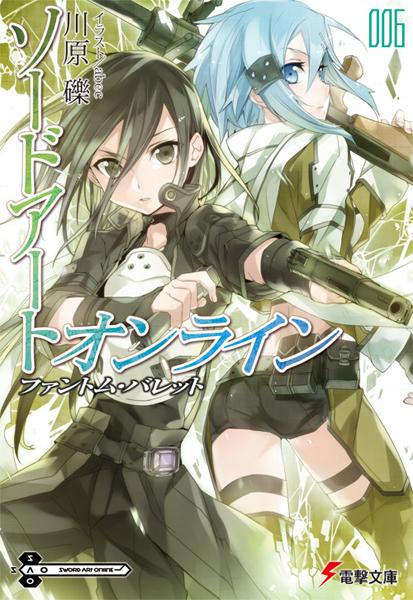 sword6