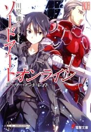 sword8