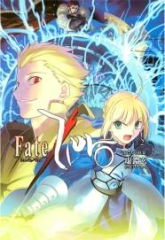 fateze2