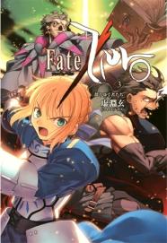 fateze3