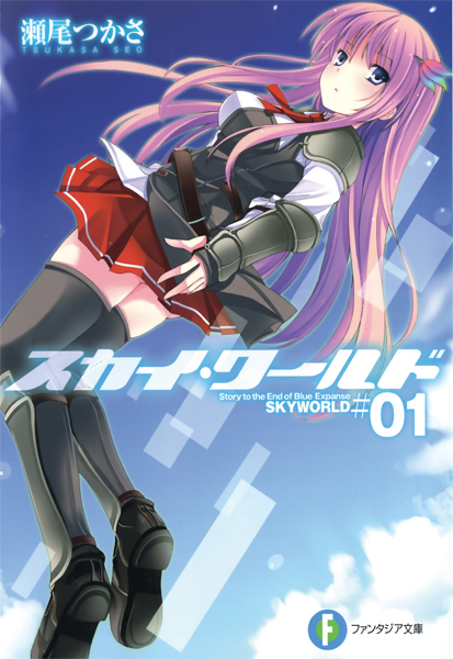 skywor