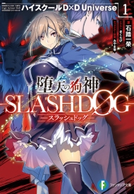 slashdog